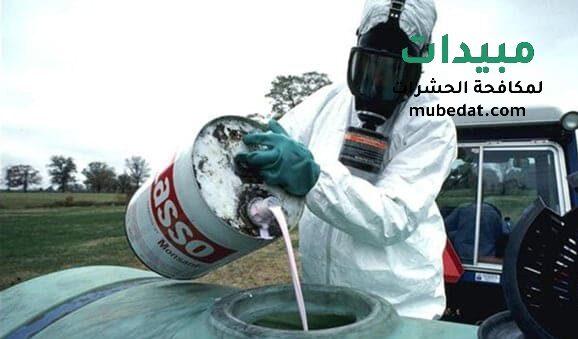 أضرار المبيدات على العمال